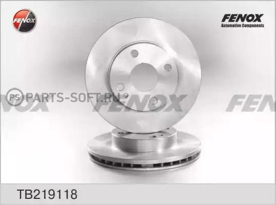 0219208 TRUCKTEC AUTOMOTIVE ENGINE COOLING WATER PUMP